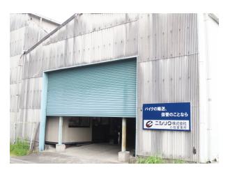 ニシリク(株)小牧営業所/小牧デポ